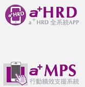 mps_logo